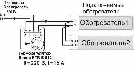На схеме - последовательное подключение двух инфракрасных обогревателей