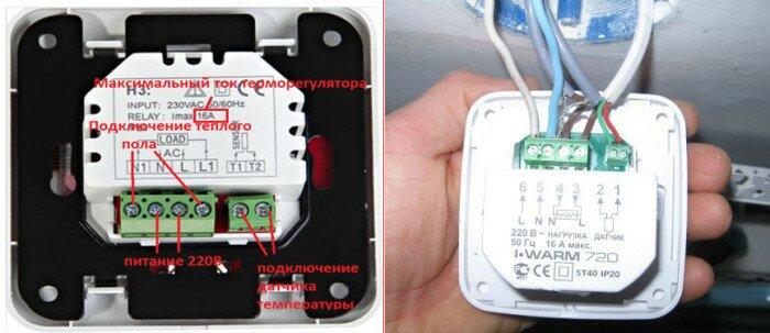 Схема и подключение проводов к терморегулятору